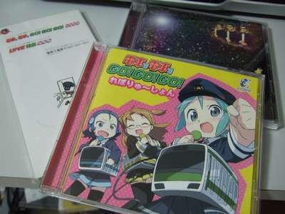 電Go関連ボーカルCDたち