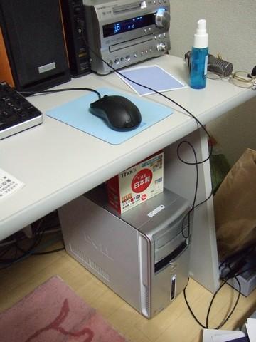 パソコンは机の下