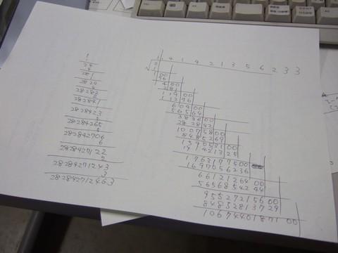 sqrt_2